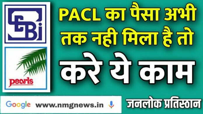 pacl refunds