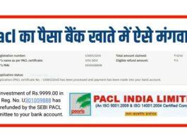 PACL Company